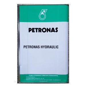 PETRONAS HYDRAULIC 68 TENEKE 17 LİTRE